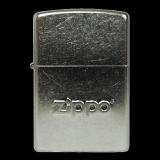 Zippo-Feuerzeug - Logo Stamp - optional mit individueller Gravur