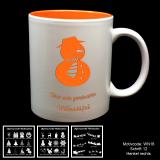 Tasse weiß - Xmas - Gravur: orange - mit Motivauswahl und individueller Gravur / Text