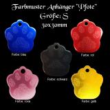 Hundemarke Pfotenabdruck für Halsband mit beidseitiger Gravur in verschiedenen Farben / Größe S